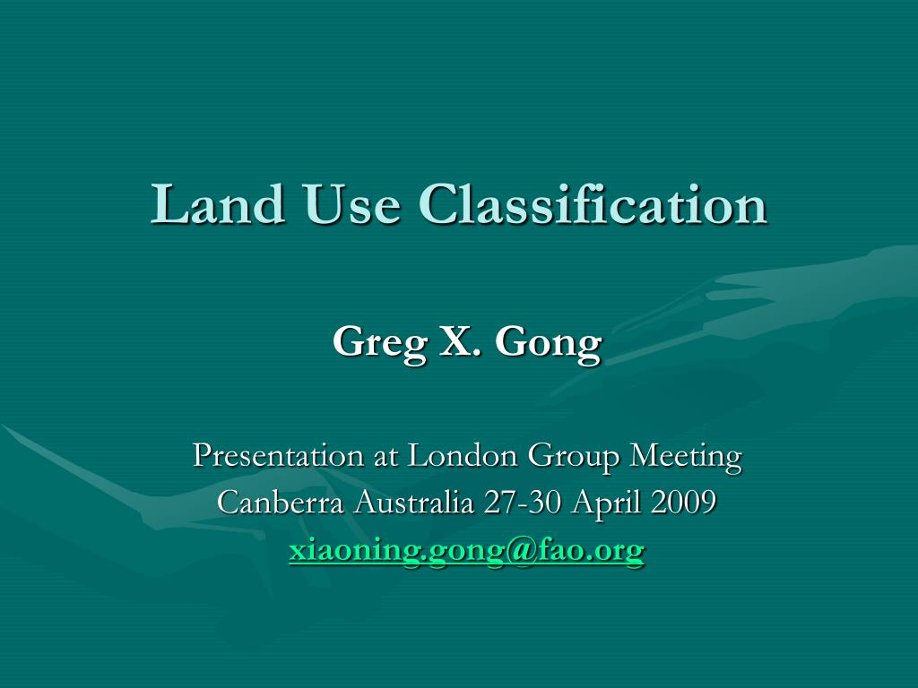 land use classification l.