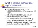 what is campus deli s optimal capital structure