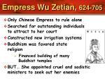 empress wu zetian 624 705