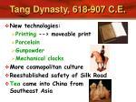 tang dynasty 618 907 c e9