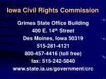 iowa civil rights commission24