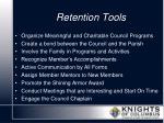 retention tools