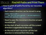 find all paths and print them