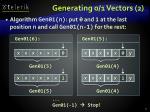 generating 0 1 vectors 2