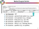 medical surgical section12