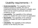usability requirements 1