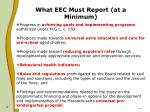 what eec must report at a minimum