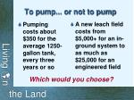 to pump or not to pump