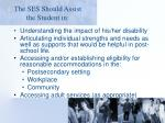 the ses should assist the student in