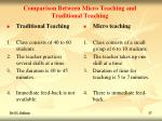 comparison between micro teaching and traditional teaching