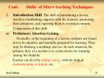 cont skills of micro teaching techniques