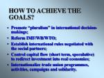 how to achieve the goals