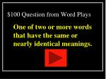 100 question from word plays