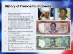 history of presidents of liberia