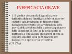 inefficacia grave50