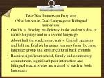 two way immersion programs also known as dual language or bilingual immersion