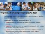 virginia early warning system vews tool15