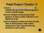 paint project teacher 3