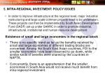 5 intra regional investment policy issues34