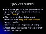 kayet s res