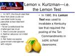 lemon v kurtzman i e the lemon test