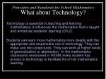 principles and standards for school mathematics what about technology