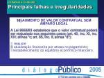 licita es e contratos principais falhas e irregularidades36