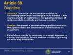 article 38 overtime