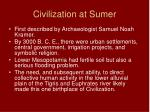 civilization at sumer