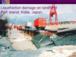 liquefaction damage on landfill at port island kobe japan