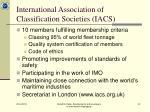 international association of classification societies iacs