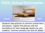 esol school dictionaries