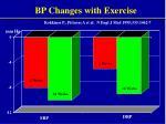 bp changes with exercise