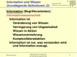information und wissen grundlegende definitionen 3