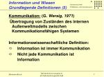 information und wissen grundlegende definitionen 5