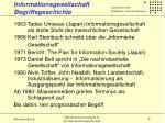 informationsgesellschaft begriffsgeschichte