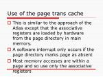 use of the page trans cache