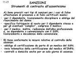 sanzioni strumenti di contrasto all assenteismo96