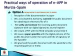 practical ways of operation of e app in murcia spain