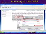 searching by hs code