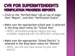 cvr for superintendents verification progress reports