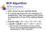 bcp algorithm bcp s invariants