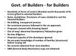 govt of builders for builders