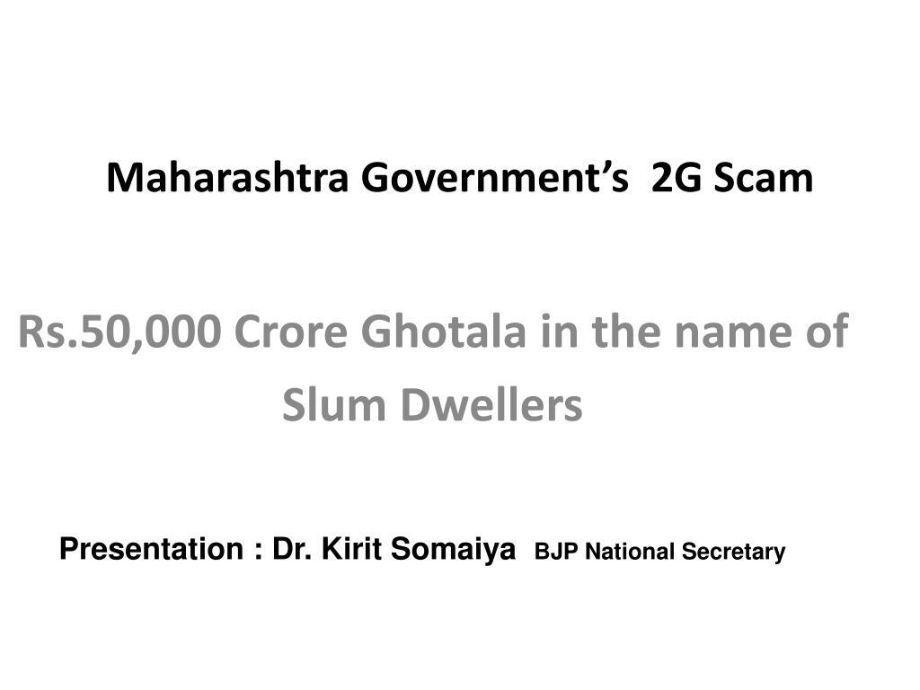 maharashtra government s 2g scam l.