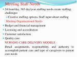 meeting staff needs
