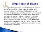 simple rule of thumb