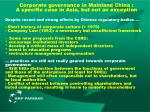 corporate governance in mainland china a specific case in asia but not an exception
