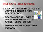 rsa 627 5 use of force