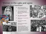 women in the 1960 and 1970s second wave feminism