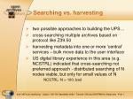 searching vs harvesting